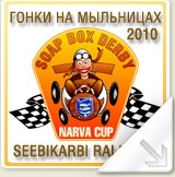 Soapbox Derby - 2010 in Estonia